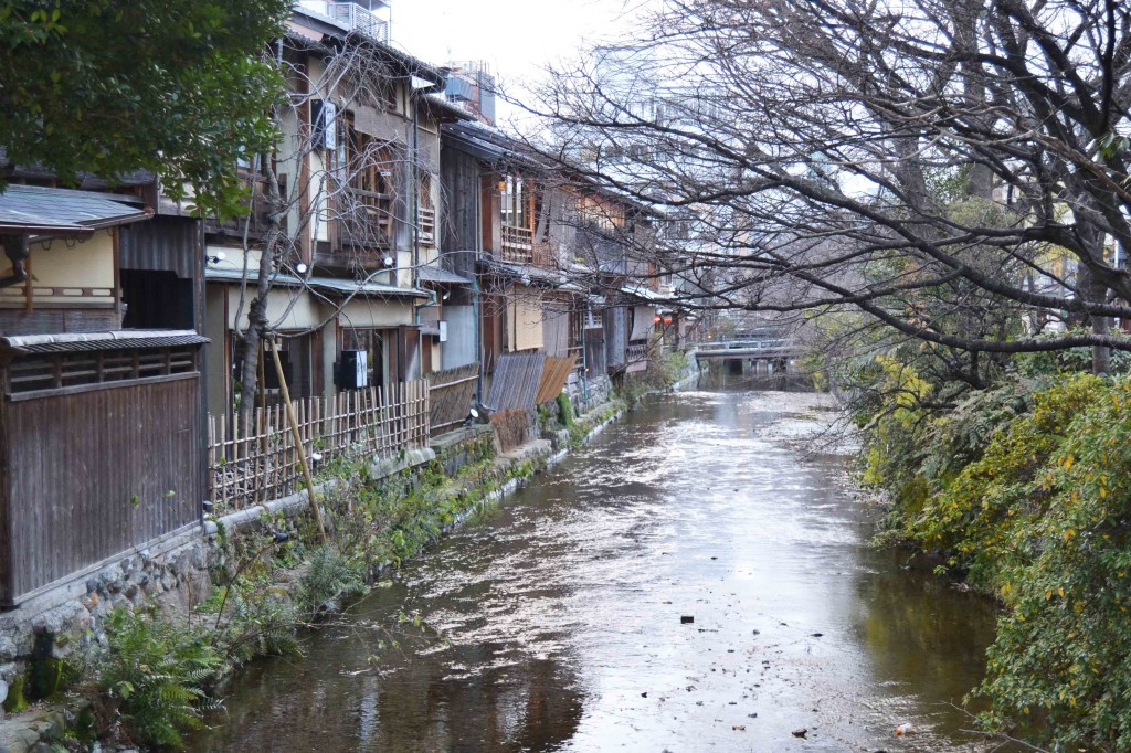 Rierol al carrer Shimbashi al barri de Gion